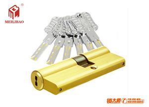 正品美利保5A超B级锁芯防锡纸防暴力防技开双边柱C级防盗门叶片锁