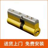 防盗门加固 C级超C级叶片空转锁芯不锈钢锁芯优于美利保金点原子